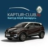 KAPTUR-CLUB.by
