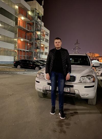 Георгий Мосунов, Тюмень