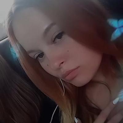 Марина Рыжикова, Москва