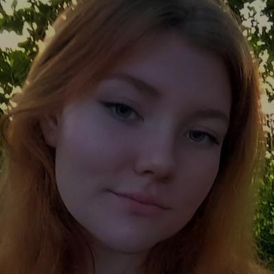 Мария Мерзликина, Донецк
