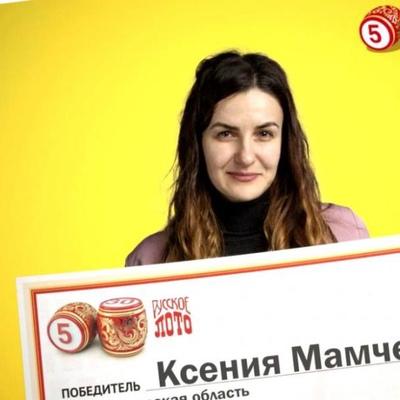 Дарина Носова