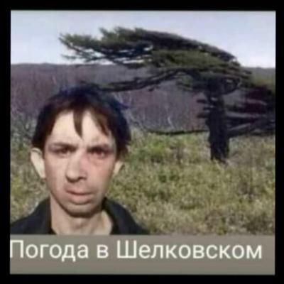 Илес Мунаев, Грозный