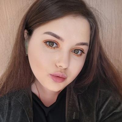 Anastasia Kaplan