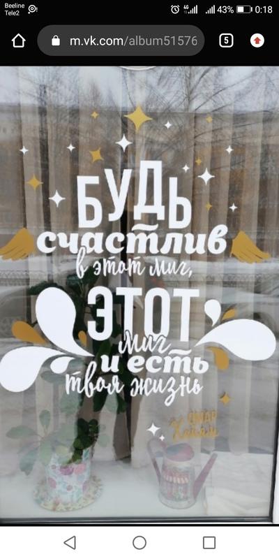 Имя Фамилия, Санкт-Петербург