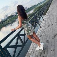 НаиляРафиковна