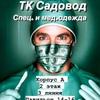 Александр Сергеевич 2-3-14