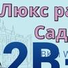 Абдул Мумин 2А-20/1Б
