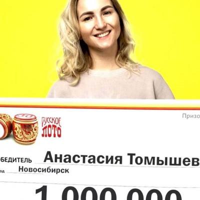 Василина Зотова