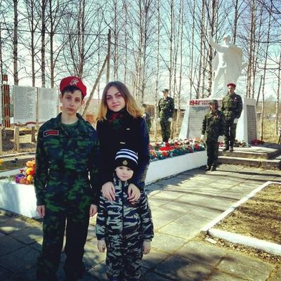 Вера Григорьева, Архангельск