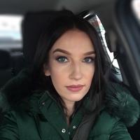 ИринаБелова