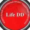 Lifedd.ru   Новости