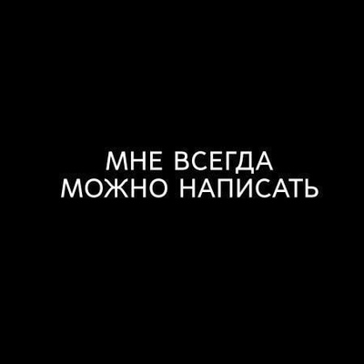 Таисия Суховеева, Кладбище