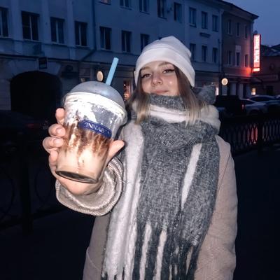 Оля Понуровская, Москва