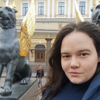 Svetlana Petrova, Saint Petersburg