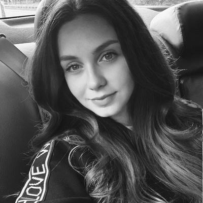 Катерина Мамаева, Киев