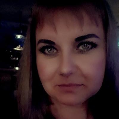 Ekaterina Dubrova, Tyumen