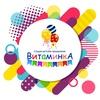 Детские праздники Аниматоры на дом Иваново