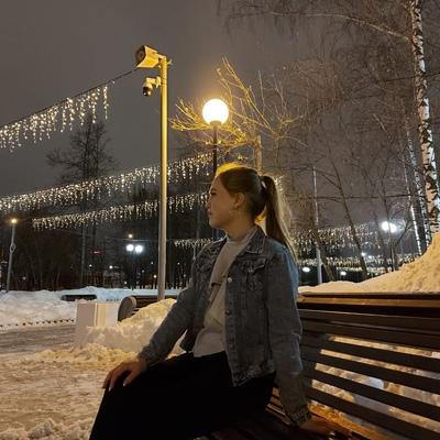 Юлия Садовая, Чебоксары