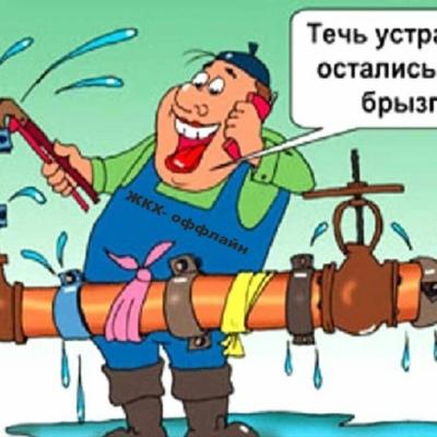 Евгений Романюк, Симферополь