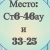 Садовод 33-25 - поставщик модных аксессуаров