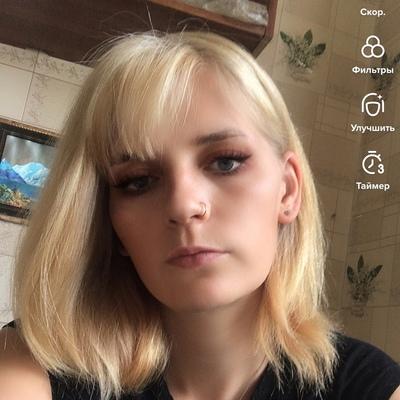Оксана Филипчук, Череповец