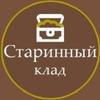 Скупка антиквариата в Санкт-Петербурге
