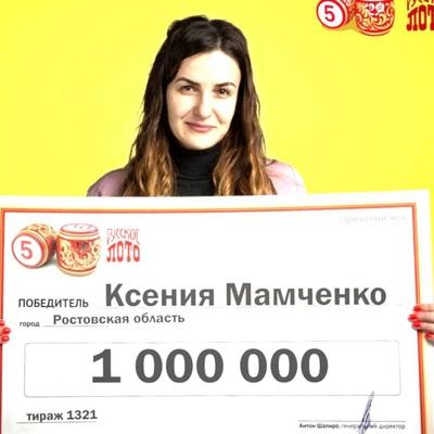 Галина Корнилова