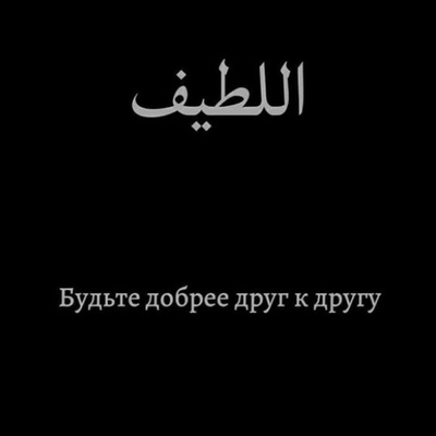 Даяна Алиева, Хасавюрт