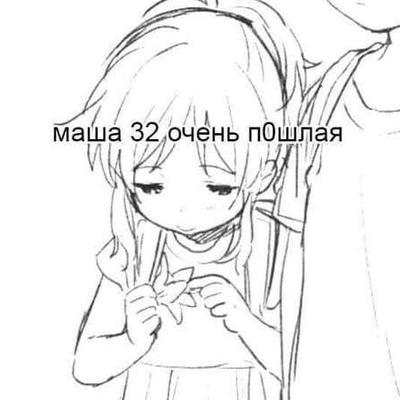 Эмилия Репина