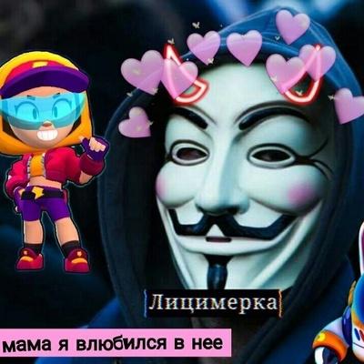 Александр Утков