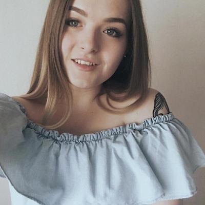 Ludmila Lukina