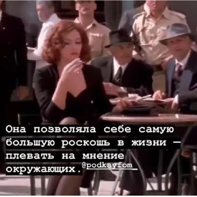Раиса Капланова-Гамаева, Грозный