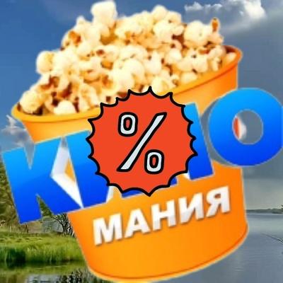Тоня Киселёва, Казань