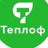Teplof