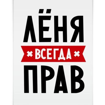 Леонид Усов