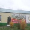 Бескозобовский сельский дом культуры