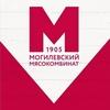 """ОАО """"Могилёвский мясокомбинат"""""""