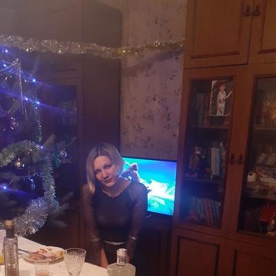 Anna Polukhina, Bryansk