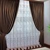 Готовые шторы для комнат и кухни 2Б-81