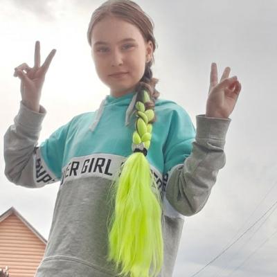 Ариша Фролова