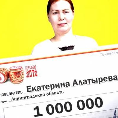 Варвара Ермолаева
