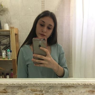 Эмилия Судакова, Новый Рай