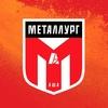 ФК «Металлург» | Аша
