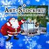 Art-Stock, интернет-магазин картин