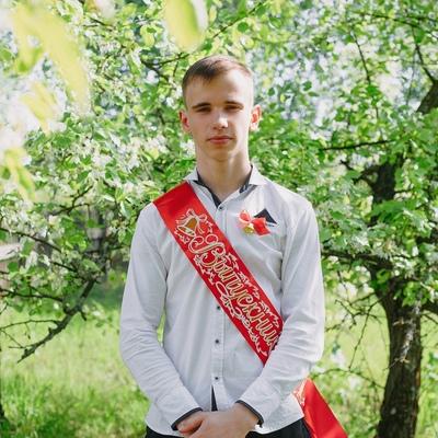 Даниил Быков, Выкса