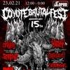 Coyote Brutal Fest-15