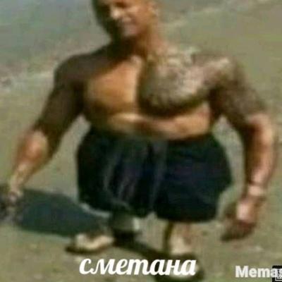 Олег Михайлов, Краснодар