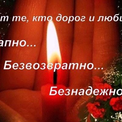 Катюшка Стешова