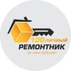 Ремонт квартир в Москве | 100личный ремонтник