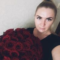 АлёнаЛямцева